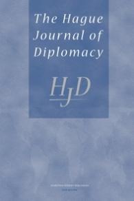 HJD Logo